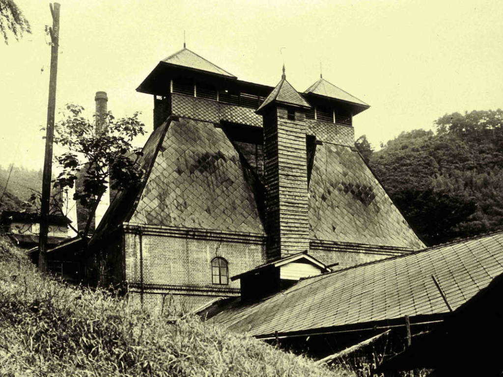 Whisky japonais : les origines