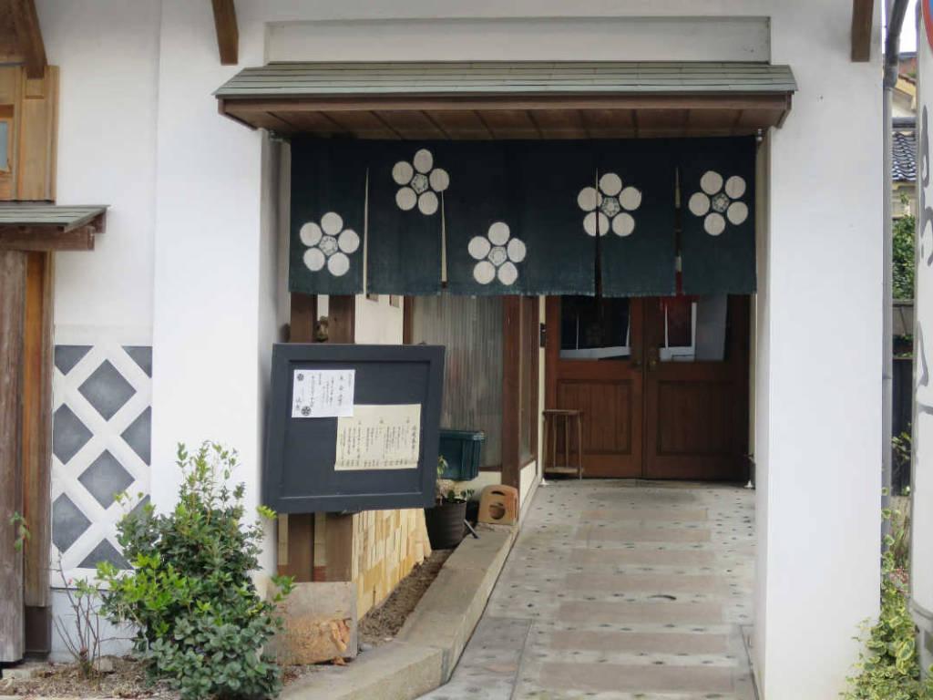 Noren traditionnel japonais, ce bout de tissus qui fait plus que décorer